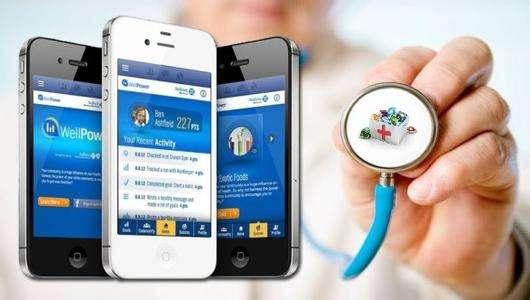 医疗类手机app软件开发有哪些类型?